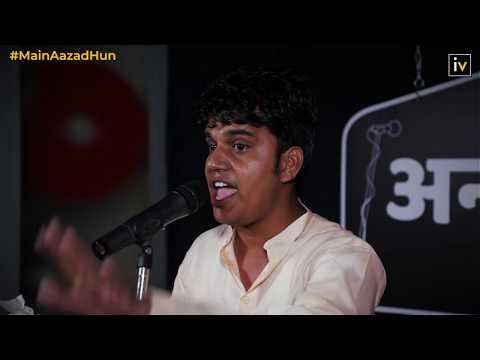 तुम हिंदुस्तान के युवा हो