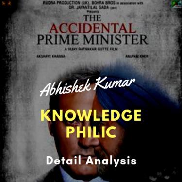 The Accidental Prime minister - Knowledge Philic - Abhishek Kumar