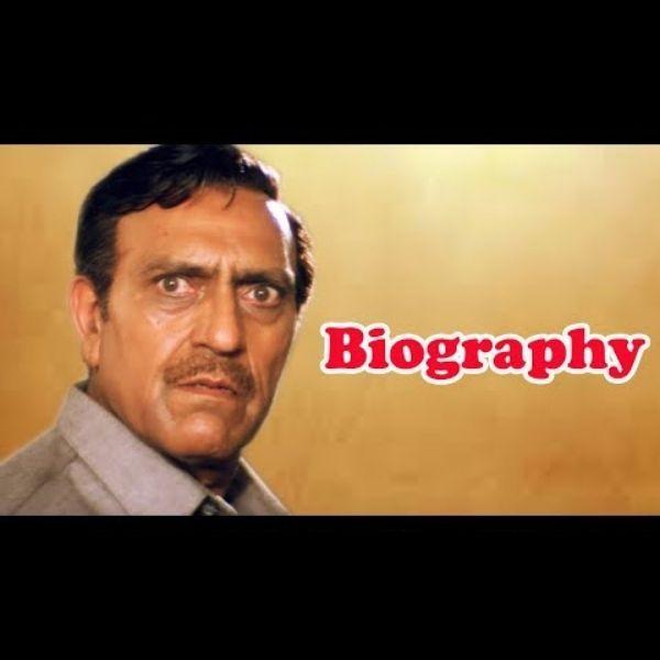 Amrish Puri - Biography in Hindi | अमरीश पुरी की जीवनी | बॉलीवुड अभिनेता | Life Story|जीवन की कहानी