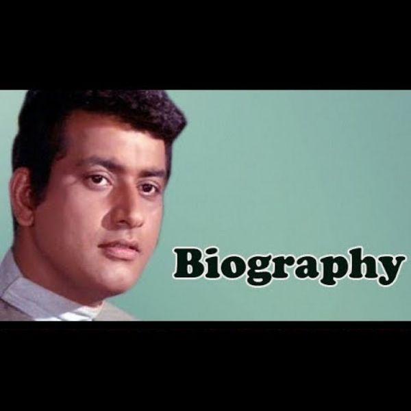 Manoj Kumar - Biography