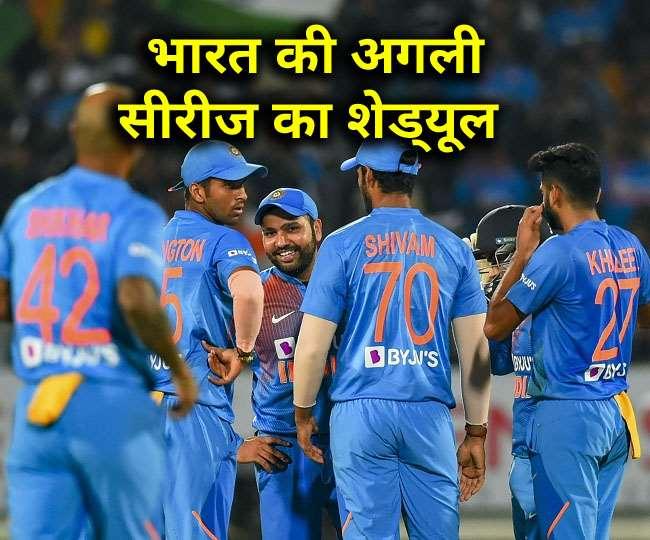 India Vs West Indies सीरीज का शेड्यूल