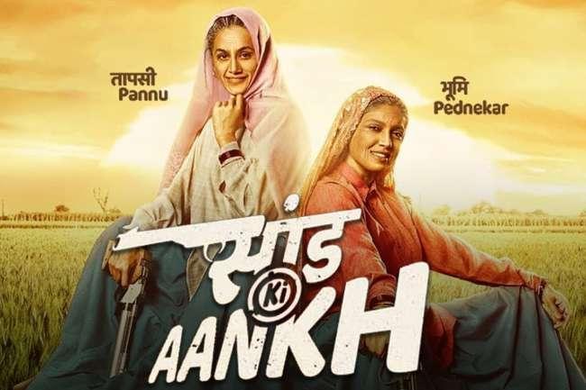 Movie review- 'Saand ki aankh' (3.5*)