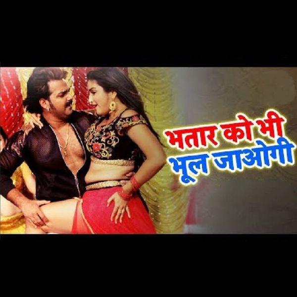 Bhatar Ko Bhi Bhul Jaogi | Pawan Singh | Amarpali Dubey | Priyanka Singh | Bhojpuri Hit Song 2019