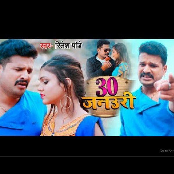 Hello_Kaun के बाद एक और धमाका | 30 जनउरी | Bhojpuri Songs New