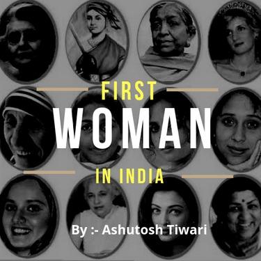 भारत में प्रथम महिला by Ashutosh Tiwari | Knowledge Philic