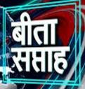 Weekly Analysis: चुनावी दंगल, कस्मे वादे, राहुल vs मोदी