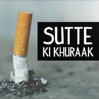 SUTTE KI KHURAAK : GALAT by Abby Viral