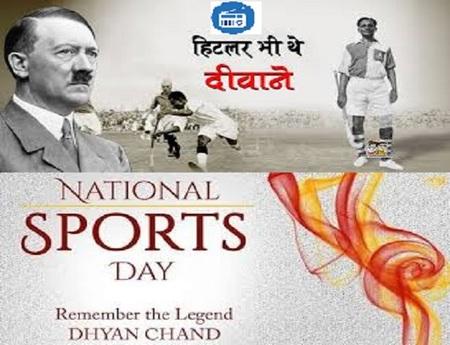 Sports Day Spl: क्यों तोड़ी गई थी Major Dhyan Chand की हॉकी