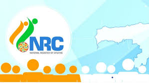 Spl: जानें क्या है NRC, आखिर क्यों मचा हुआ है संसद में इतना हंगामा