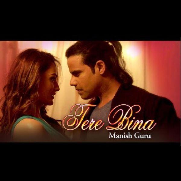 Manish Guru - Tere Bina | Vinay Vinayak | Latest Bhojpuri Romantic Songs 2020