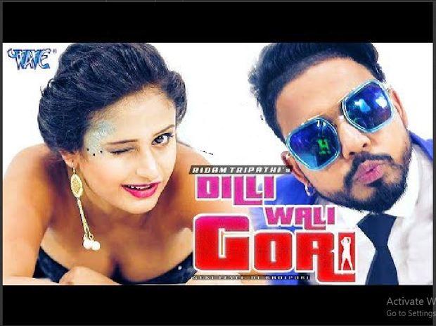 आ गया सबसे महंगा #Bhojpuri RAP SONG - BollyWood को दिया टक्कर - Dilli Wali Gori - Ridam Tripathi