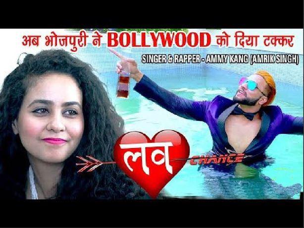 Latest Bhojpuri Rap Song - Love Chance - (Full Song) Ammy Kang - Superhit Bhojpuri Songs 2020 New