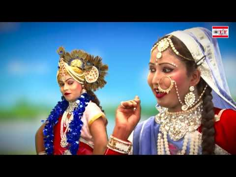 New KRISHANA SONG || छलकता हमरी गगरिया ये कान्हा || By Rajnish Gupta #Team Film Bhojpuri