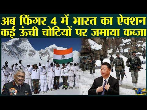भारत को मिली बड़ी कामयाबी, 6 और चोटियों पर कब्ज़ा !