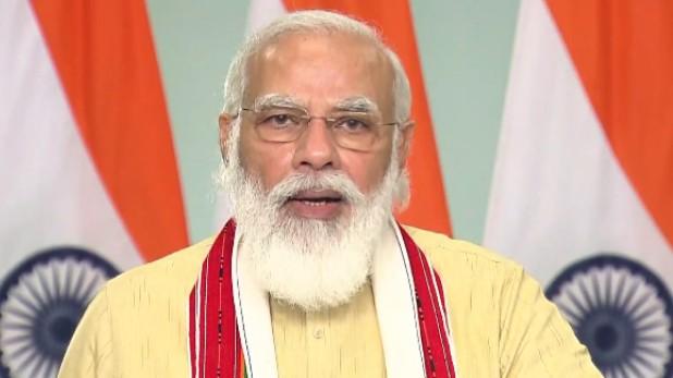 कृषि बिल राज्यसभा से पास, PM Modi बोले ऐतिहासिक दिन