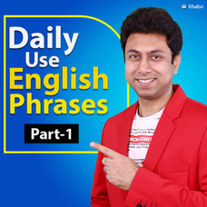 Daily Use English Phrases| Part-1